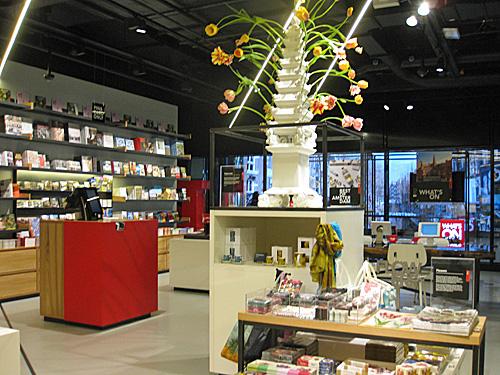 Amsterdam_I_Amsterdam_Store_(2).JPG